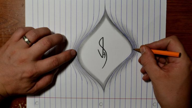 Drawing Torn Lined Paper - Cool Easy Trick Art