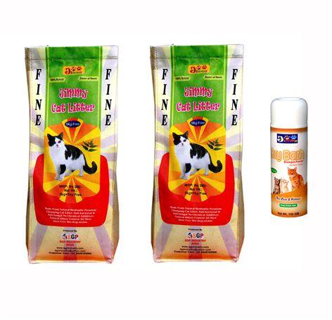 JimmyBazaar || Home : Jimmy Bazaar | diatomaceous earth powder | Jimmy Cat Litter - Premium