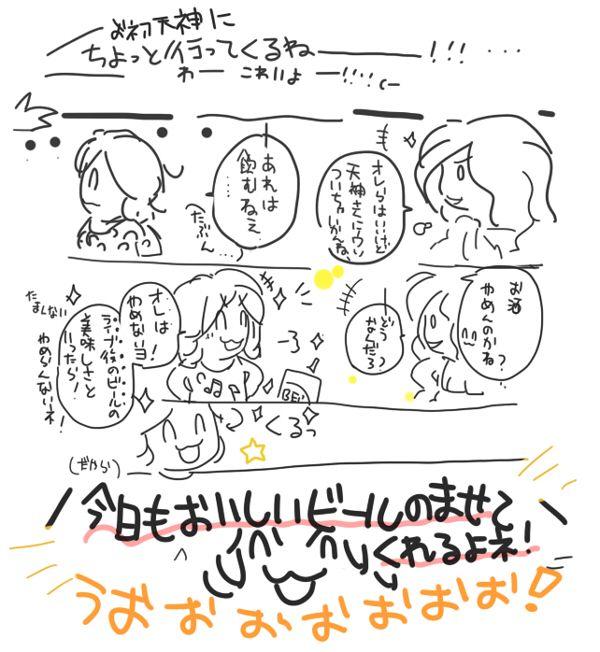 2014/6/26「筋肉少女帯デビュー25周年記念ファイナルLIVE KST26 since 1988@梅田クラブクアトロ」