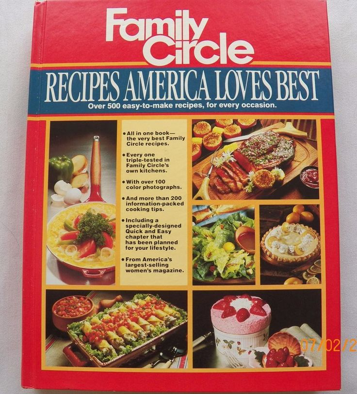 Family Circle Recipes America Loves Best 1982 HC (7316-211) vintage cookbooks