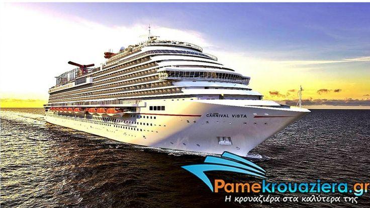 Παμε κρουαζιέρα με το Carnival Vista | pamekrouaziera.gr | #cruise #cruiseship #carnivalvista #cruisevideo #greece #pamekrouaziera