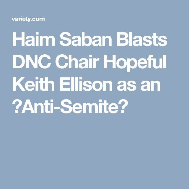 Haim Saban Blasts DNC Chair Hopeful Keith Ellison as an 'Anti-Semite'
