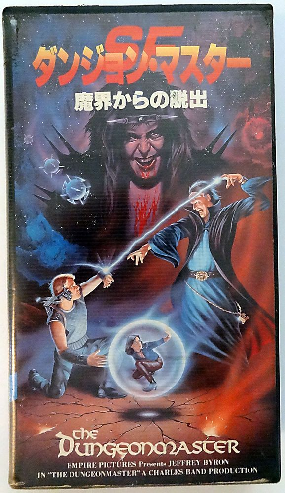 THE DUNGEONMASTER (1985) Japanese VHS BLACKIE LAWLESS W.A.S.P. Richard Moll BAND