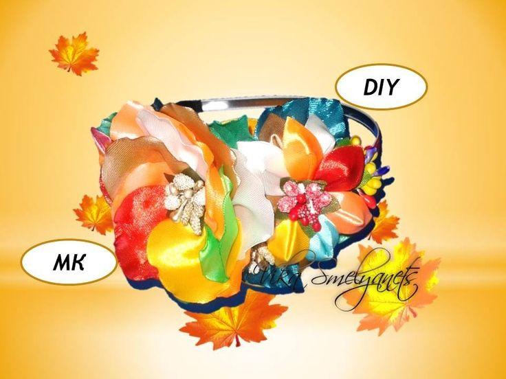 Осенний обруч.ободок канзаши.МК осенние цветы.Autumn wrap.headband kanzashi.DIY autumn flowers.