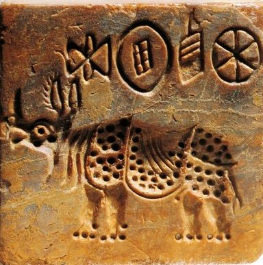 the advanced technology of the ancient civilization in mesopotamia A civilization or civilisation (see english spelling differences) is any complex society characterized by urban development, social stratification imposed by a.