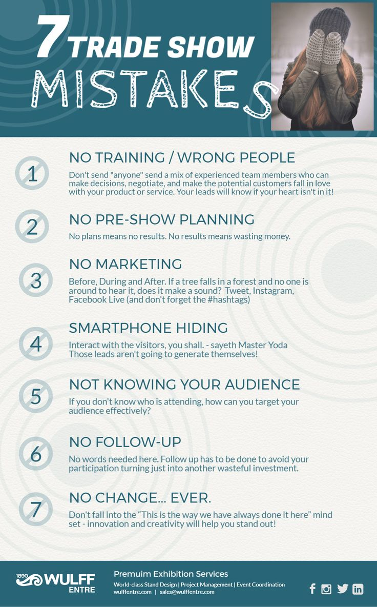 7 Common Trade Show Mistakes [Infographic]