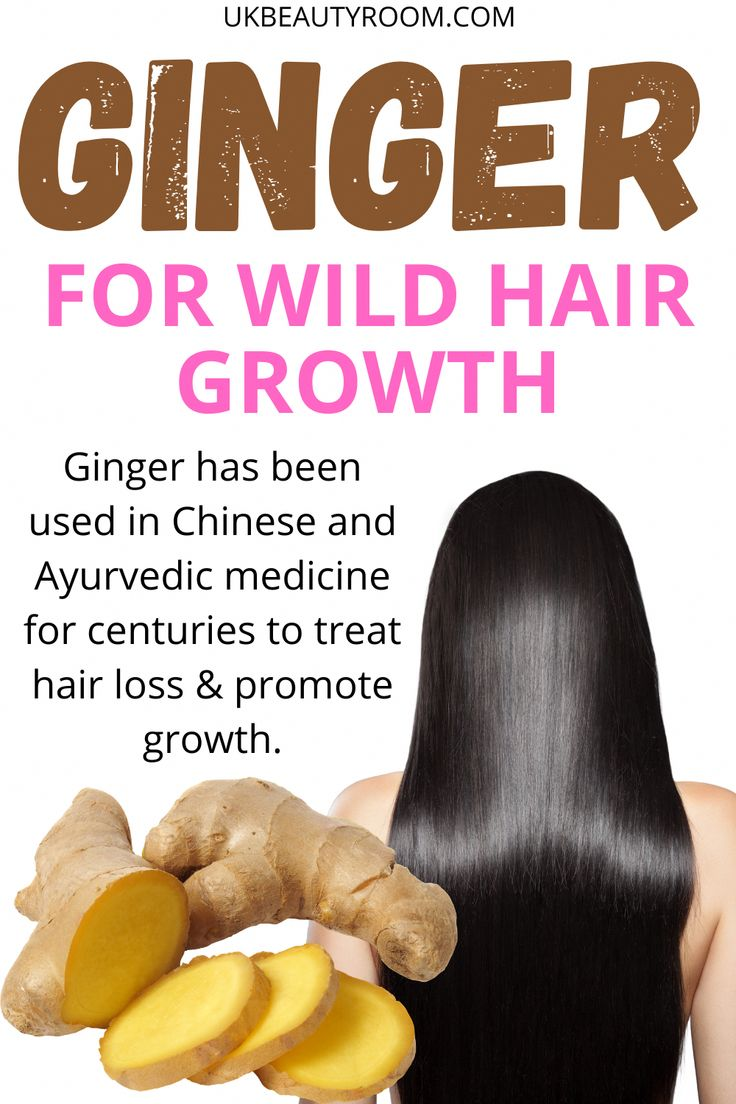 Ginger for hair growth in 2020 hair remedies for growth