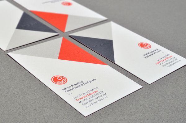 Bloom Branding Consultants & Designers by David López, via Behance