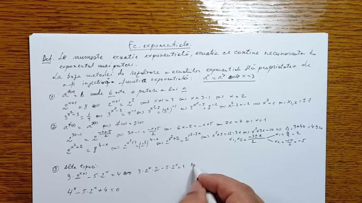 Ecuatii exponentiale - Algebra   Clasa a X-a - 100205-02