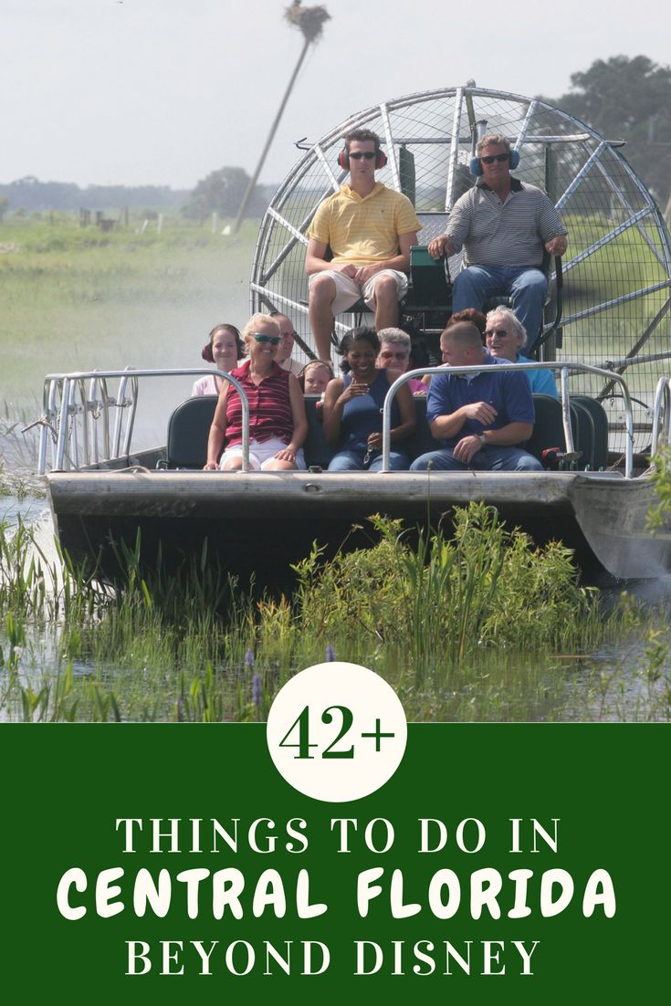There are a large number of things to do in Central Florida for families beyond just Orlando and Walt Disney World. In fact, there is so much to do that you might want to add a few days to your next Disney trip, venturing a bit west into Polk County and the heart of Central Florida. However, be warned, there are so many unique things to do in Central Florida that you may just want to plan a trip without even visiting Mickey at all. Here are 42+ things to do in Central Florida that will…