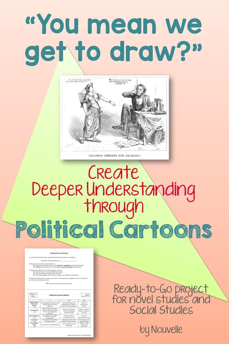 Political Cartoon Social Studies Worksheets : Math games for kindergarten and first grade developing