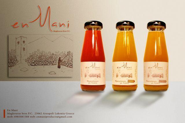 Χυμός Φραγκόσυκο με Λεμόνι, En Mani