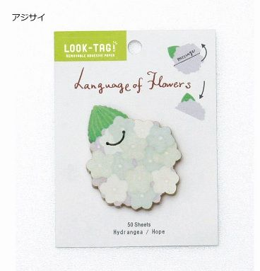 LOOK TAG! メッセンジャーアジサイ - オリジナル手作り雑貨 Handicraft Cafe ちゅーりっぷ
