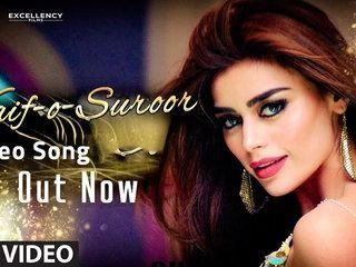 Kaif O Suroor Song HD Video Na Maloom Afraad 2 2017 Aima Baig New Pakistani Songs