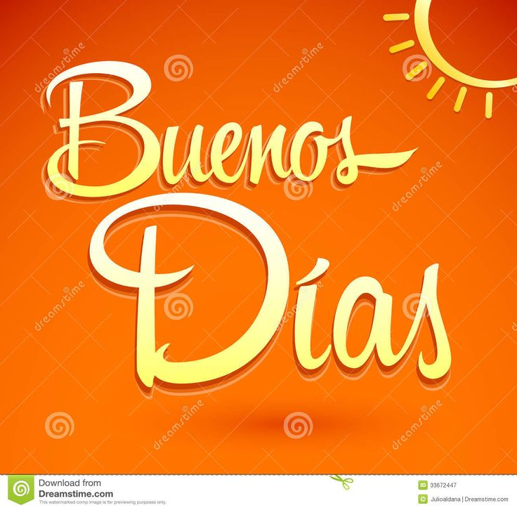 good morning in spanish images 1