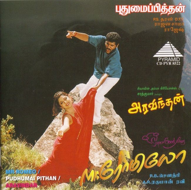 Anbe Aaruyire Mp3 Songs Free Download 320kbps