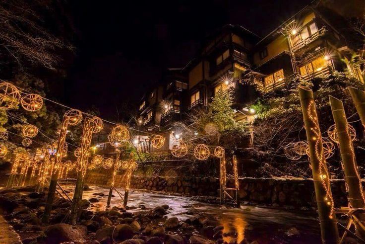 黒川温泉 湯あかり―南小国の風景―