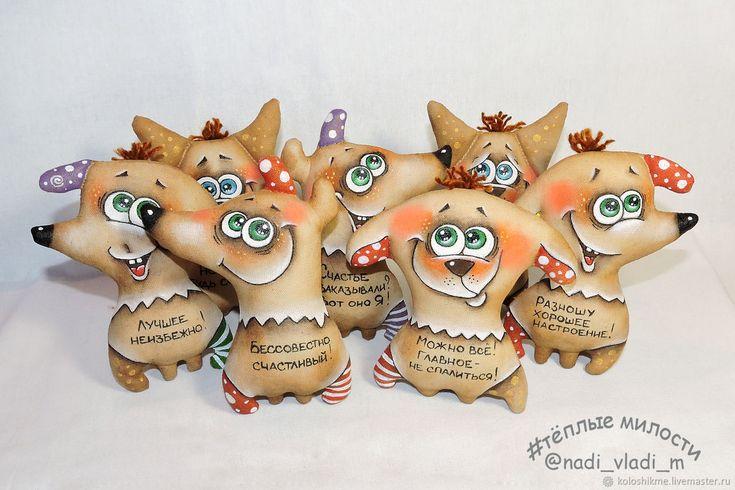 Купить Праздник к нам приходит! в интернет магазине на Ярмарке Мастеров
