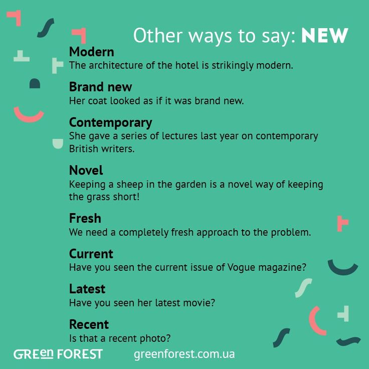Other ways to say: New