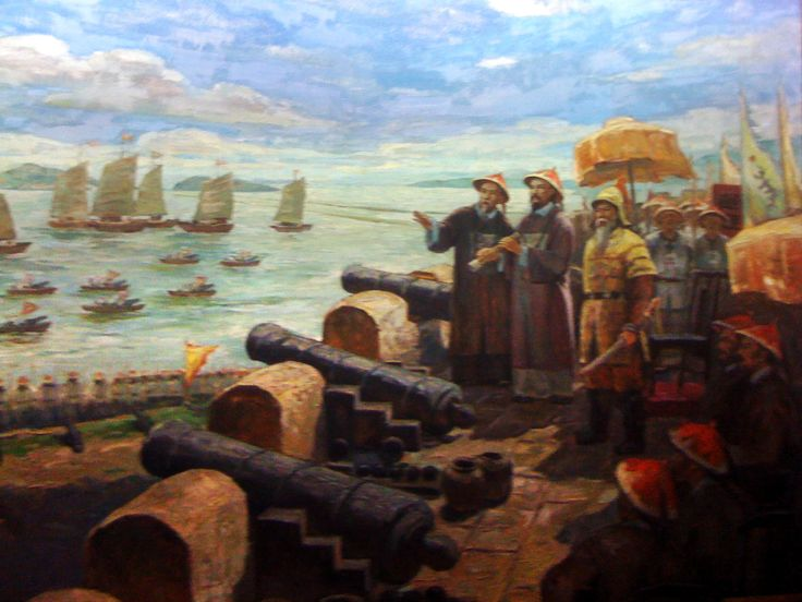 An introduction to the history of the opium war