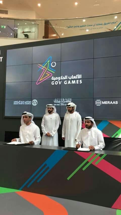 Faz3 H H Sheikh Hamdan Bin Mohammed Bin Rashid Al Maktoum We Launched The Government Games Initiative The First Initiative Of Its Kind In The World