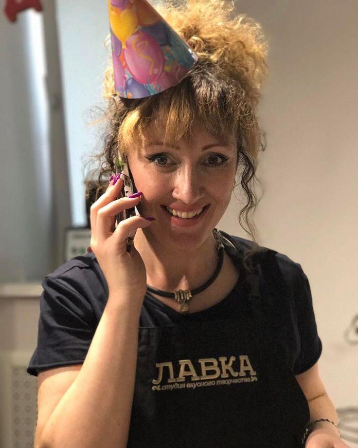 ������ День рождения друга, @alexmerkuloff!!!�� #ПарижанкаЛюкс #happybirthday #event #bd #fashionismyprofession #birthday #trend #fashion #лавка #Хабаровск #top #dreams #Khabarovsk #moda #model #hat #celebrities #topmodel #lookoftheday #celebrity #happybday #khv #smile #celeb #celebs #hairstyles #hairstyling #instagood #instamood #instalook http://tipsrazzi.com/ipost/1515107287173616156/?code=BUGvgzgltIc