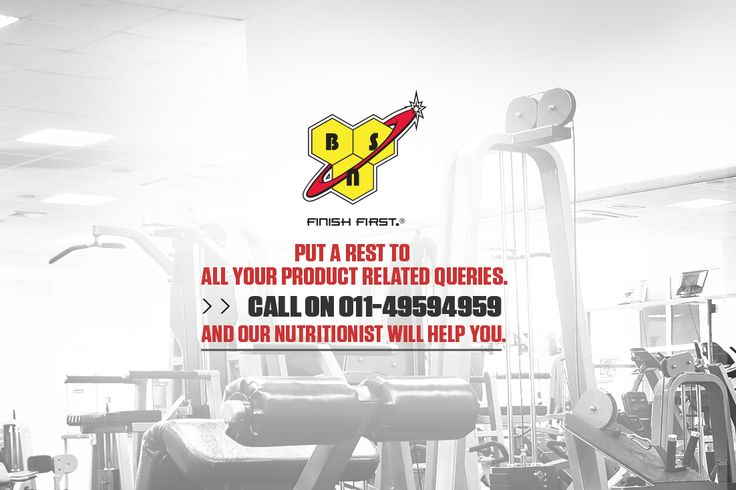 Our Nutritionists are just one phone call away. Call and get all your doubts pertaining to the products and their usage solved. #TeamBSN  #FinishFirst #Fitness