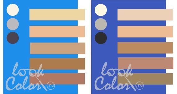 сочетание сине голубого и сине фиолетового с бежевым