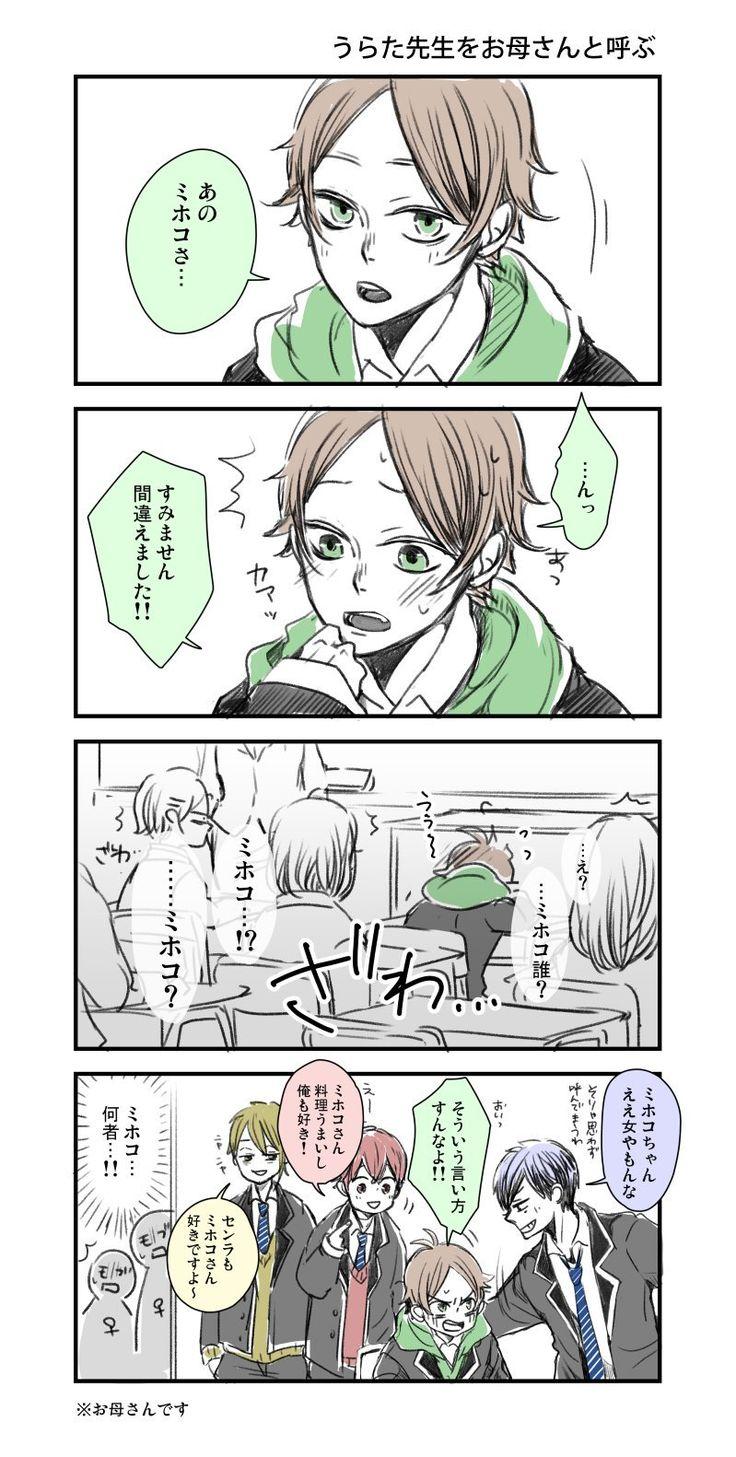 浦島 坂田 船 小説 感動