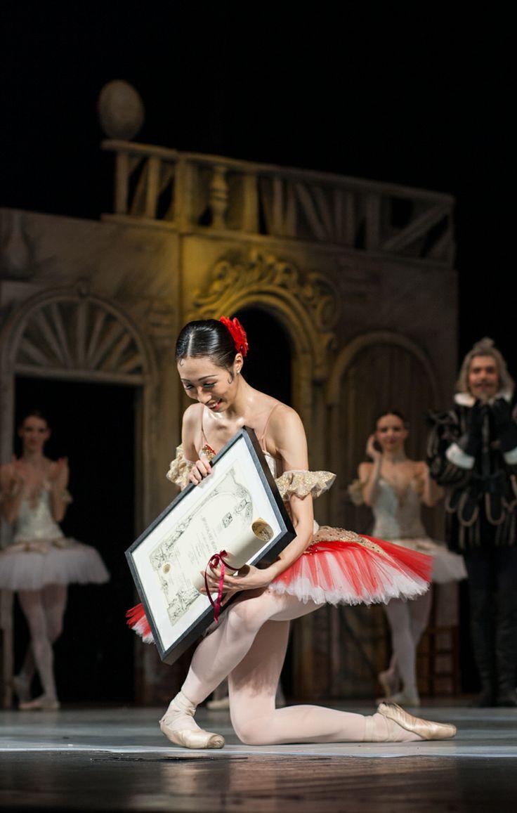 Sena Hidaka: prim-balerină a Baletului Naţional Bucureşti / Sena Hidaka: prima ballerina of the Bucharest National Ballet