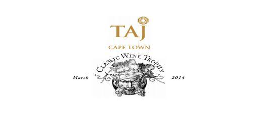The16th Annual Taj Classic Wine Trophy Show