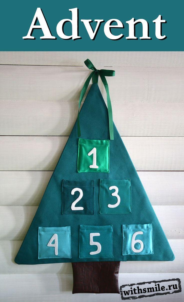 Адвент календарь своими руками. Advent:
