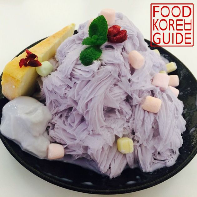 Taro Bingsu (타로빙수) from Homibing (호미빙). More information can be found in the No.1 food guide in Korea, Food Korea Guide.