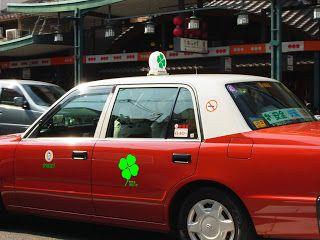 度々行きたい旅。: 京都観光:幸運を呼ぶ「四つ葉のタクシー」を見つけました