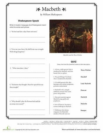 Worksheets: Macbeth Quotes