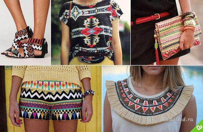 Мода и стиль: Модный тренд - индейские мотивы в городе. Часть 1: история и стиль