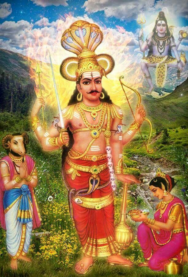 Virbhadra Shiv