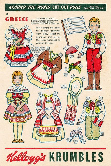 paper doll - greece | Flickr - Photo Sharing!: