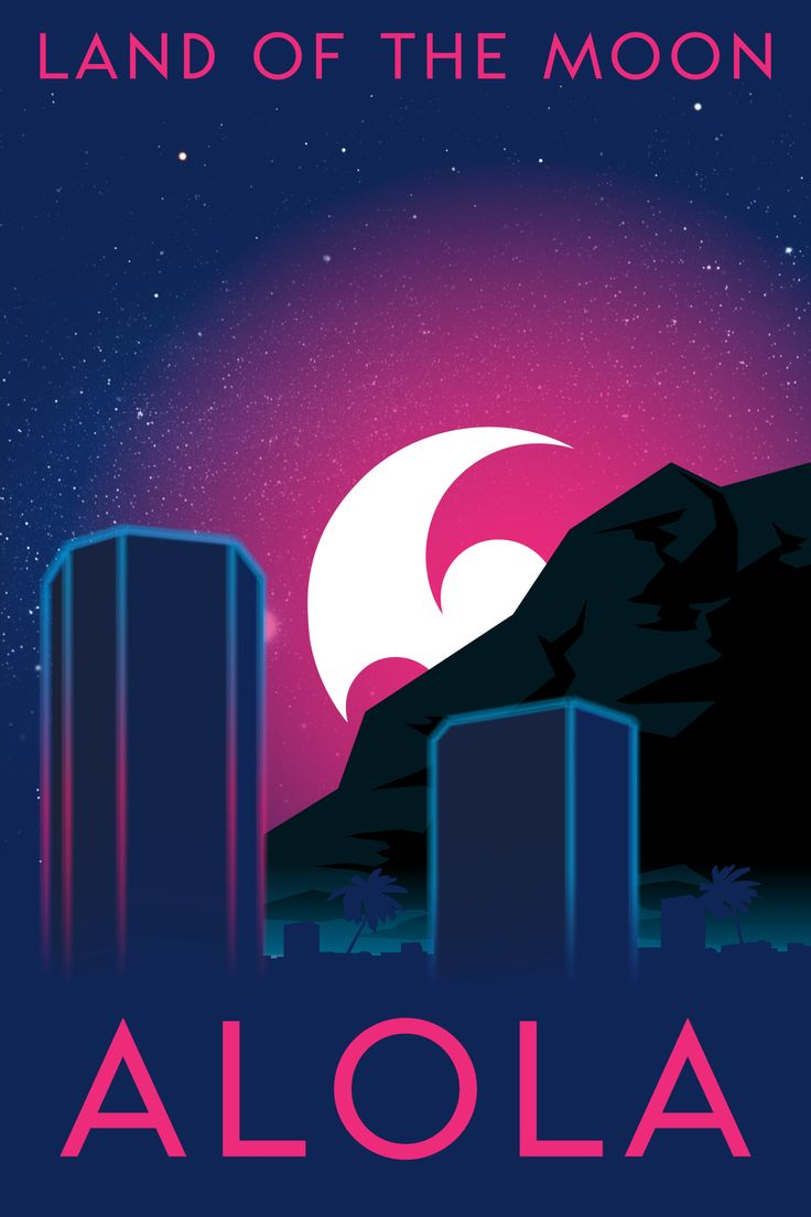 """My run will definitely be a """"Land of the Moon"""", and I love this 80s Sci-Fi twist to it."""