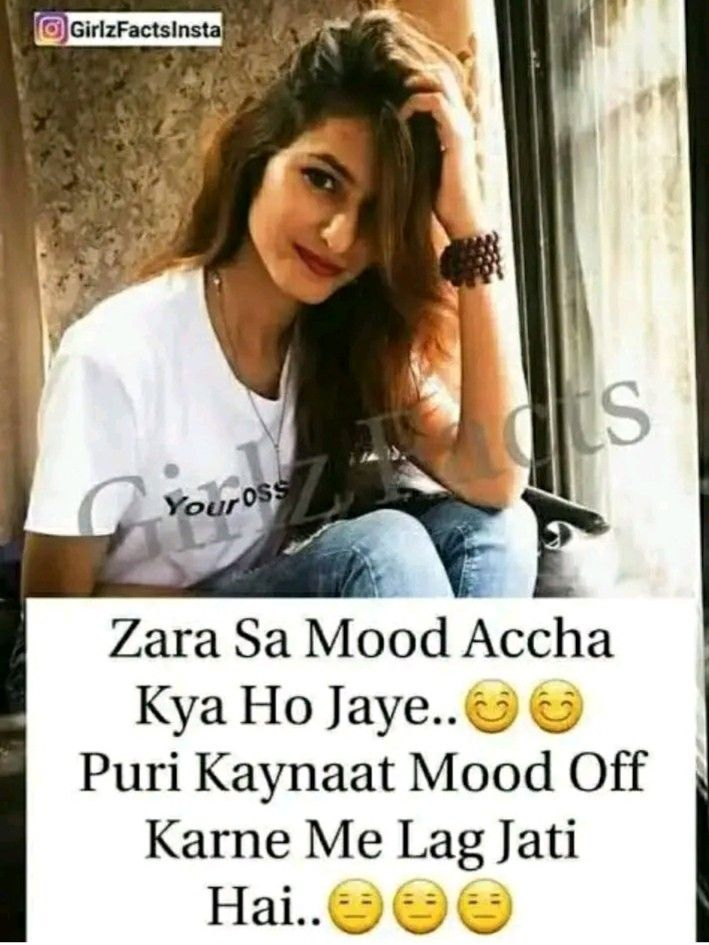 Pin By Simran Qureshi On Mood Off With Images Girl Attitude Attitude Girly Quotes