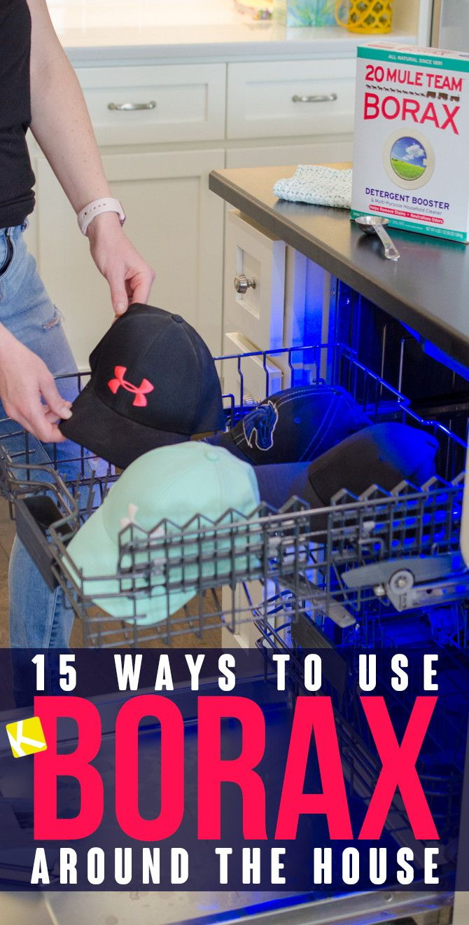 15 New (and Impressive) Ways to Use Borax Around the House » Who knew Borax could clean so many things. Read this before you get to cleaning this weekend!