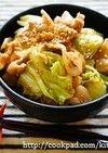 安価で食卓で大活躍の食材、キャベツと豚肉。この相性バツグンの2つの食材を使った濃厚味の丼レシピ。