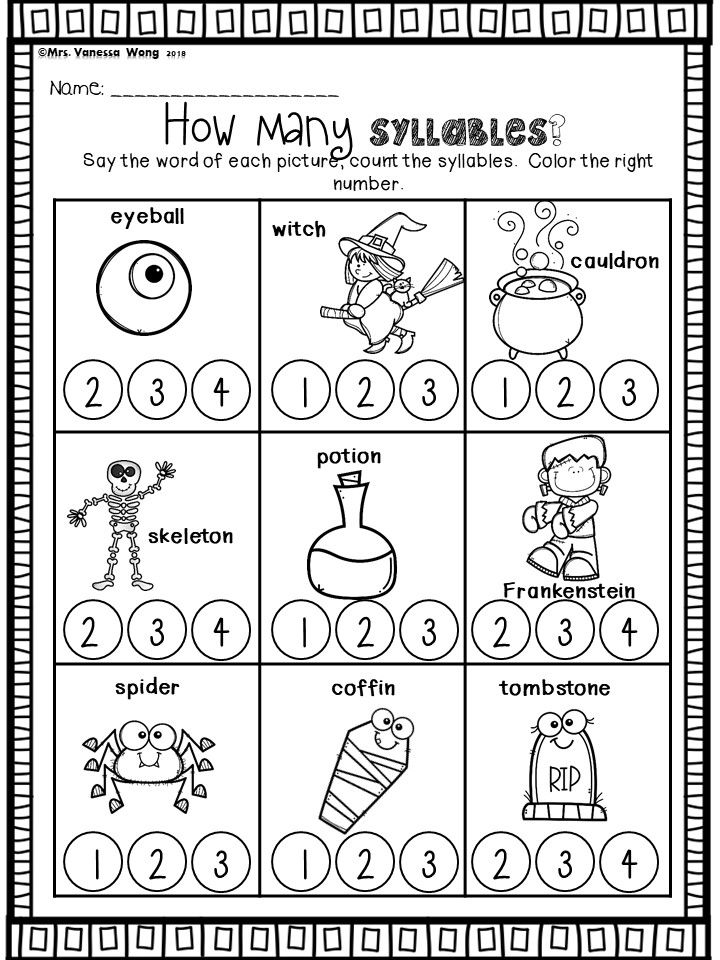 Halloween Activities For Kindergarten Math And Literacy No Prep Printables Halloween Worksheets Kindergarten Worksheets Halloween Kindergarten