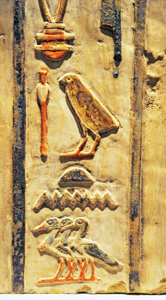 1625 best egypt wall painting stele ancient egyptian for Ancient egyptian mural
