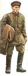 Grades de l' Armée Rouge 1941 1945 - NKVD, pin by Paolo Marzioli