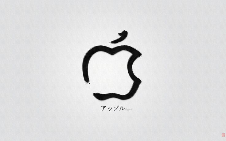 Apple+Shodo+1.png (1920×1200)