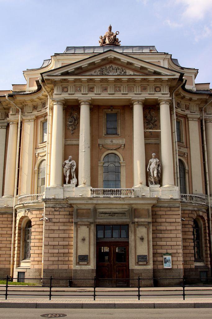 Academy of Fine Arts Museum (St. Petersburg).