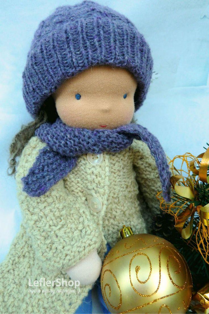 Наряжать ёлку - это капелька волшебства! Повесила шарик, добавила шишку, сбрызнула дождиком - и вот оно, золотое волшебство, сияет на радость Эльзе и вам!  . . . . Одежда для куклы: Пальто, шапочка, косынка, сапожки.  . . . #leflershop #лефлершоп #кукольная_одежда #вальдорфская_кукла