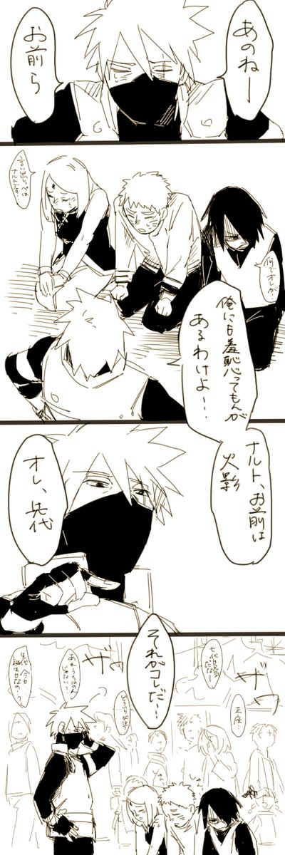 Don't know what they saying but still listens to Kakashi even after they're all grown up