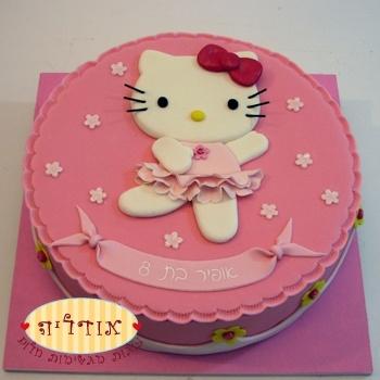 עוגות יום הולדת מצויירות | עוגות מעוצבות מבצק סוכר